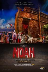 Noah [2019]